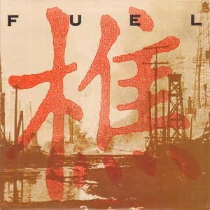 fuel self titled