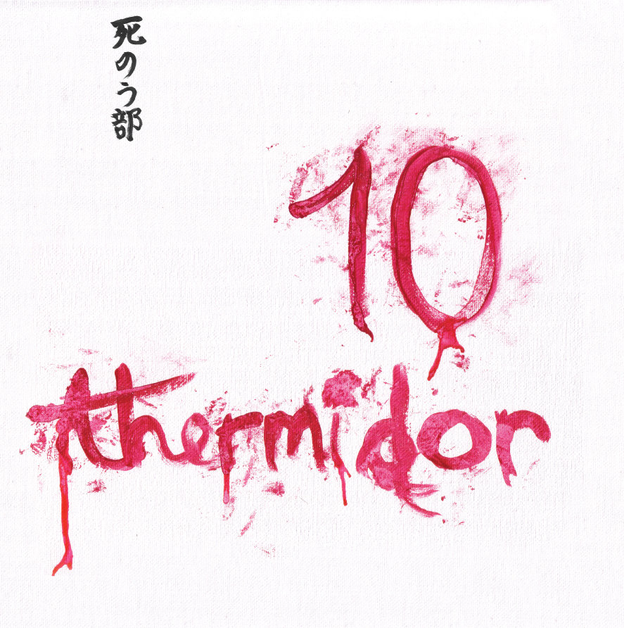 shinobu 10 thermidor